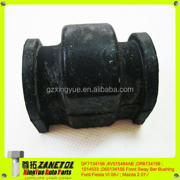 1528314 Front Stabilizer Bushing For Ford 1528314