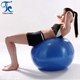 fitness yoga ball for Pilates, Yoga, Stability Training and Physical Therapy