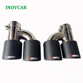 Beste H Model Car Styling Akrapovic Car Carbon Exhausts Dual Tips UW-33