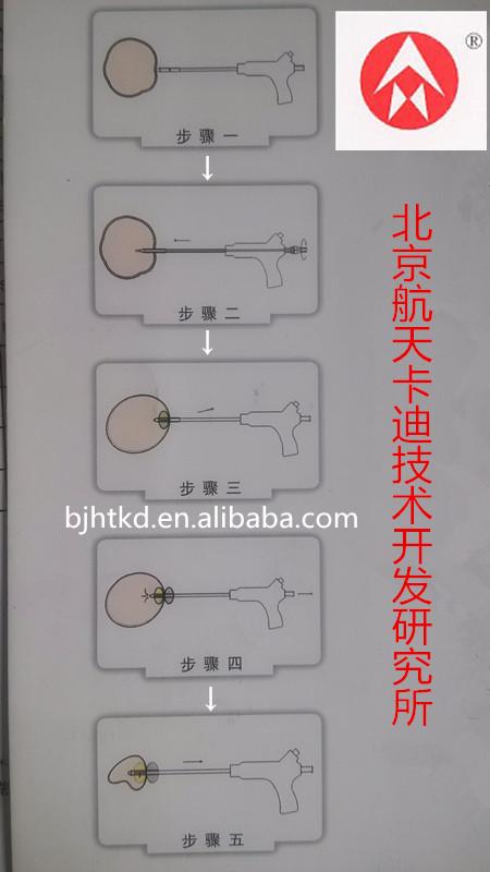 Laparoscopic Cyst Aspirator Needle Surgical Instruments