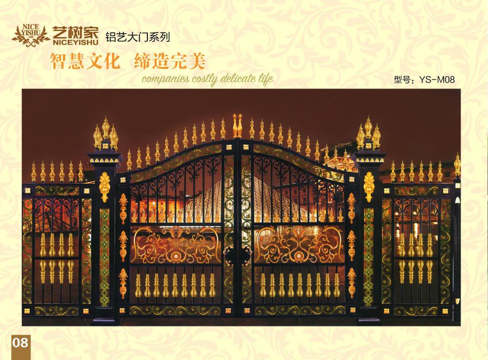 2016 Newest Ornamental Small Aluminum Gate/modern Main Gate ...