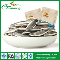 Dried jumbo size sunflower seeds/kernels/seeds in shell for sale