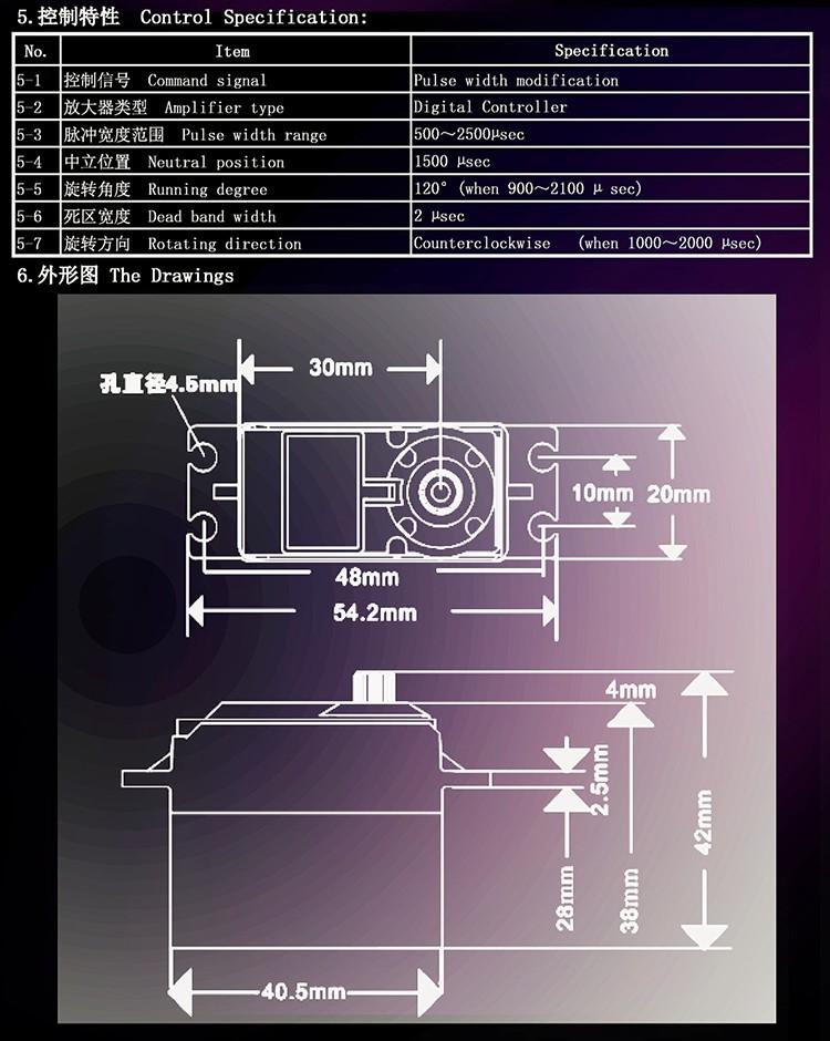 Large Torque Alloy Servo For 30kg digital Servo FT835BL