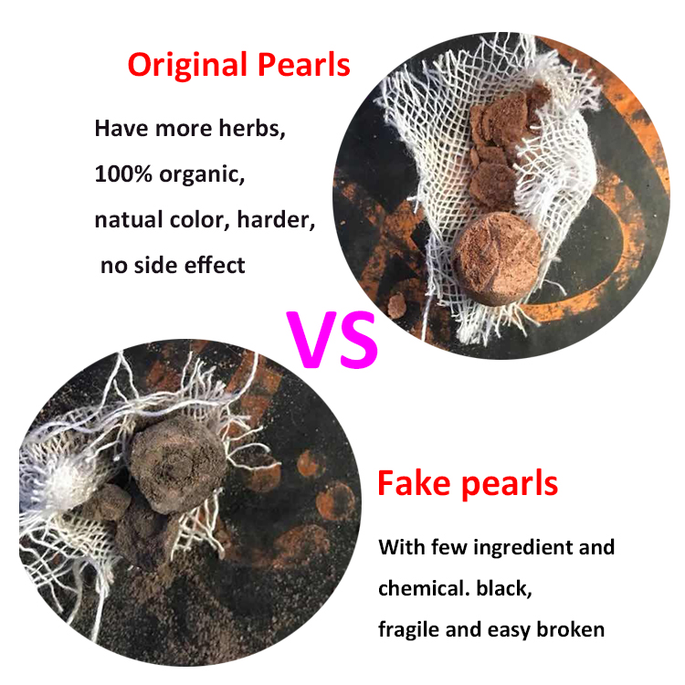 China Blood Pearls China Blood Pearls Manufacturers And Suppliers