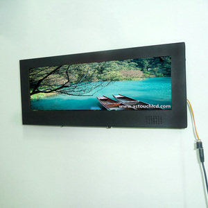 14.9inch Stretched bar LCD Advertising Display stretch film machine price