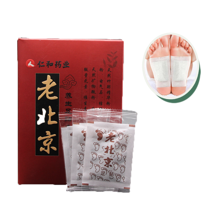 Hot Sale Detox Foot Patch Side Effects Kinotakara Foot Pads Foot Detox Pads Do They Work Buy Detox Foot Pads Kinotakara Foot Pads Cleaning Foot Patch Product On Alibaba Com