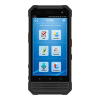 GPRS GSM guard patrol monitoring system with GPS tracking