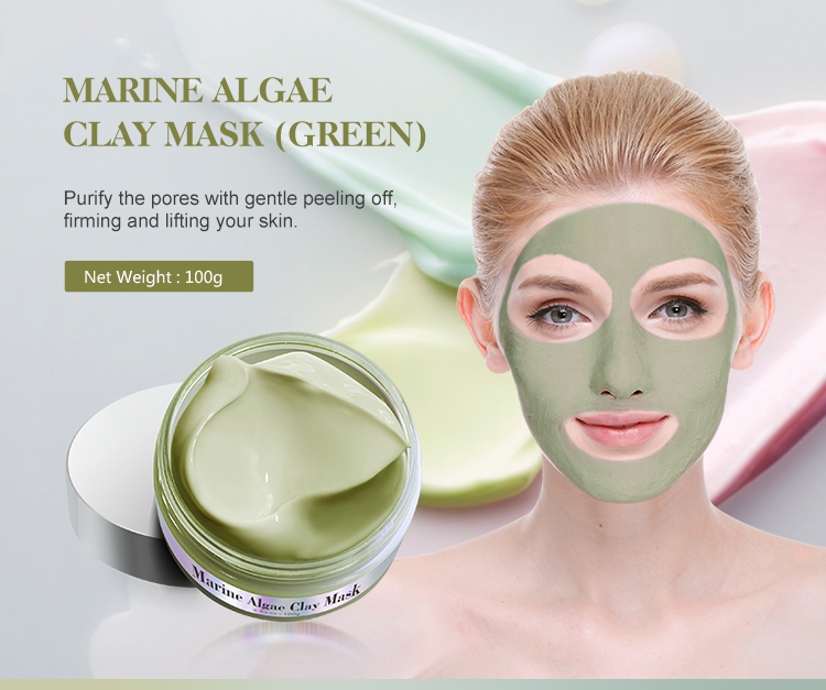 Mondsub Deep Cleansing And Oil Controlling Diy Seaweed Marine Algae Mud Green Clay Nano-gold Face Mask