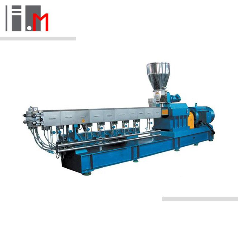 plastic pelletizer machine