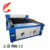 SH-2513 metal sheet cutter cnc 150w 200w laser cutting machine for metal