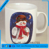 International vintage Christmas snowman coffee mug