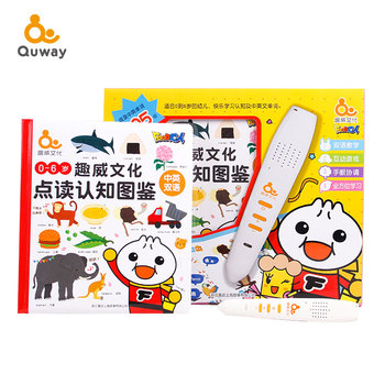 talking pen with sound book for kids learning English chinese or any language factory OEM ODM