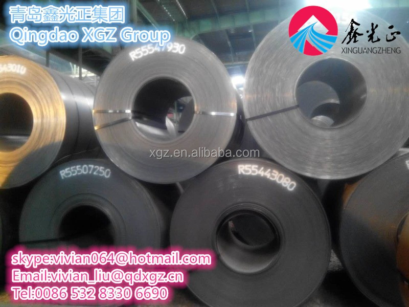 XGZ hot/cold rolled steel plate used for H beam with high quality