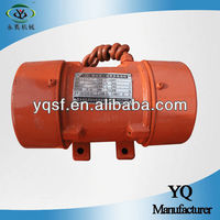 YongQing produced YZS-1.5-4 three phase vibrating motor with 1.5KN exciting force and 0.12KW