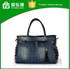 Euro-classic promotional Jean PU/rivet tote hand bags lady leisure handbags