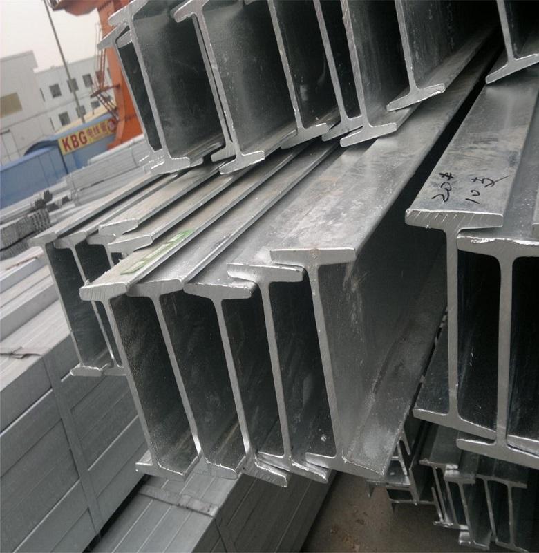 Good price steel i-beam sizes for building