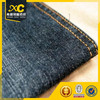 peru buy denim jeans fabric for long dress