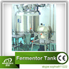 jacketed tank with mixer , in-line mixer cream mixer homogenizing machine