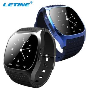Hand Watch Brand Mtk2601 Smartwatch M26 Mobile Watch Phone