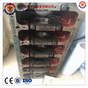 Cat 3066 Engine Wholesale, 3066 Engine Suppliers - Alibaba
