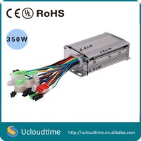 48V 350W Brushless DC Controller Electric Tricycle / rickshaw motor for passenger