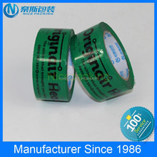 China supplier green sealing carton printed tape with adhesive tape