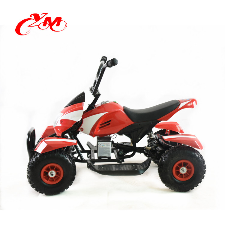 Popular Cheap Chinese Bike Quad/4 Wheels Price Children Electric Quad  Bike/2018 Hot Selling Best Cheap Quad Bike Electric - Buy Cheap Kids Atv  Quad