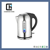 360 degree rotation base stainless steel electric kettle with good price