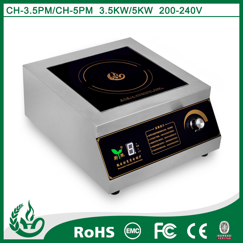 China snacks electric induction cookers / multi cooking function