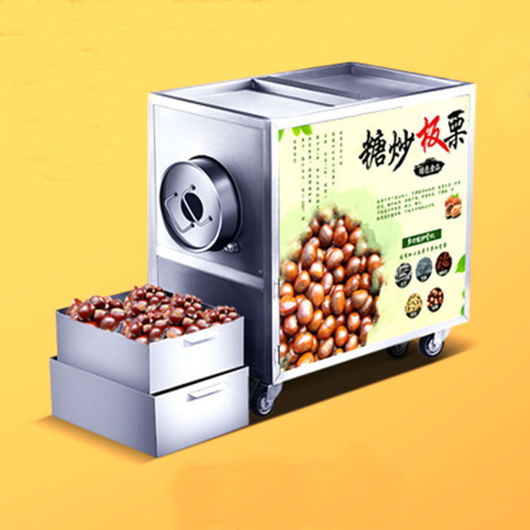 Stainless Steel 헤이즐넛 병아리콩 땅콩 코코아 콩 아마) 씨 Nut 로스터 차 참 깨 Malt Red Pepper 이 보 리 로스팅 기계