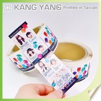 Custom Label Sticker Printing Self Adhesive Hair Products Extension Labels