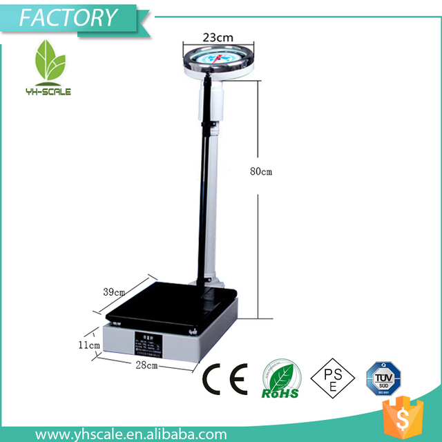 Digital Dial Mechanical Weighing and Height Scale