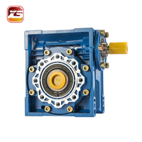 NRV-150 ratio 1/60 gearbox manure spreader gearbox rotary cutter gearbox