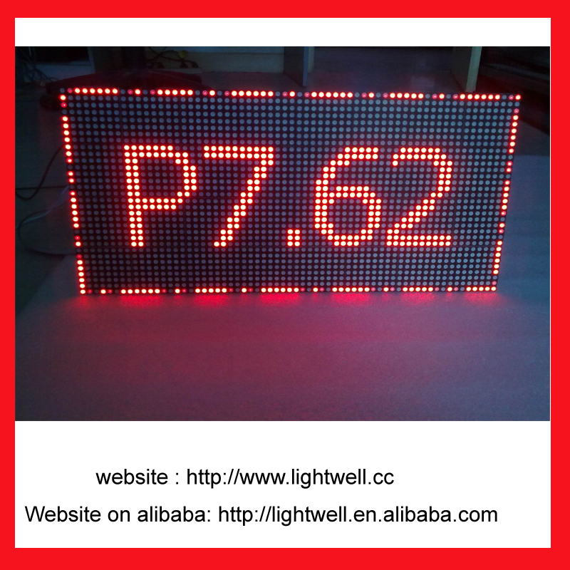 indoor Pitch 7.62mm(F5.0) dual color message led scrolling display with wifi