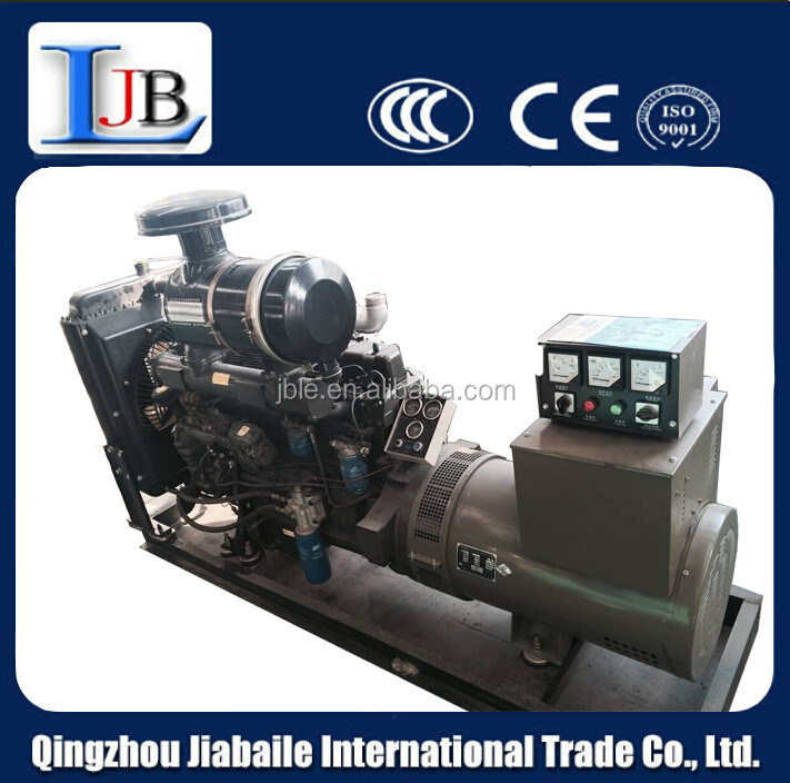 China Weifang Engine Portable Diesel R6105ZD Generator