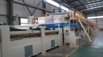 bb81e1ea095e Carton ondulé carton boîte en carton usine de fabrication ligne de  production