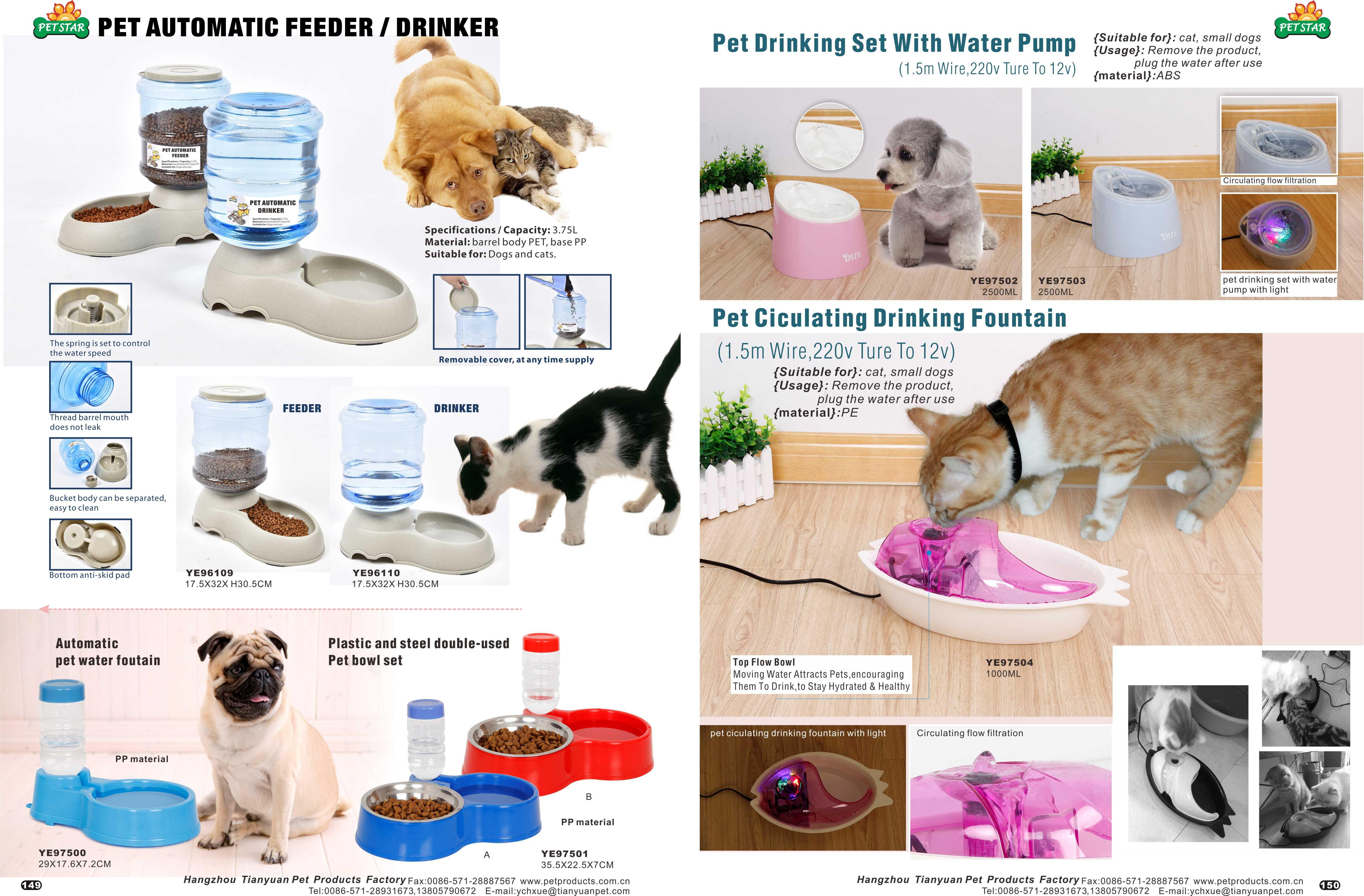 Petstar Moisture-Proof Multifunction Dog Bowl Automatic Pet Drinking Water Fountain