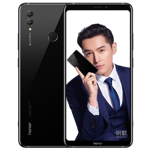 Dropshipping Huawei Honor Note 10, 6GB+128GB,China Version,smart phone,6.95 inch,run fast, operate smoothly,quick charge