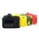 Nice Soft Silicone Rubber Camera Protective Body Cover Case Skin For Nikon D7200 D7100 Camera Bag