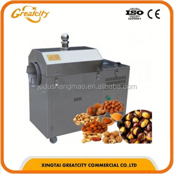 grains roasting machine/chestnut roaster/chestnut roasing machine