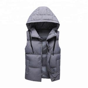 552e76fbe820d Varsity Jacket Vest