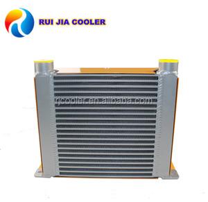 Mini Excavator Oil Cooler, Mini Excavator Oil Cooler