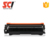 Supricolor Use for HP M203DN M203DW M227FDW M227SDN compatible cf230a toner
