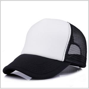 b6aaca6e1f7cc1 Yiwu Caps Wholesale, Caps Suppliers - Alibaba