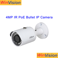 3g video camera h.264 compression 120fps network camera dahua brand large stock 3g camera IPC-HFW1420S