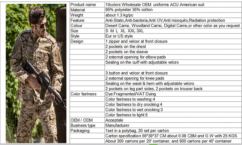 cp uniforms ACU American suit camouflage army hunting camo clothing