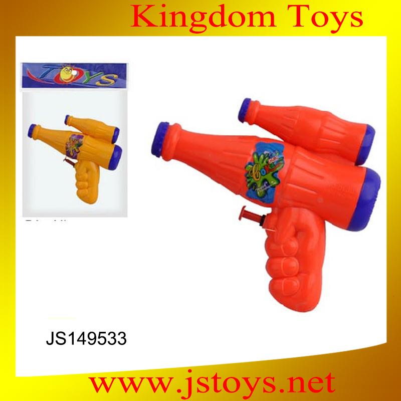 water bubble gun