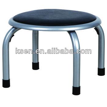 Children Steel Short Stool Chair KC 7209A I