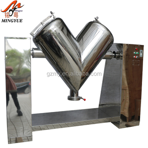China Supplier Food Detergent Powder Mixer Machine