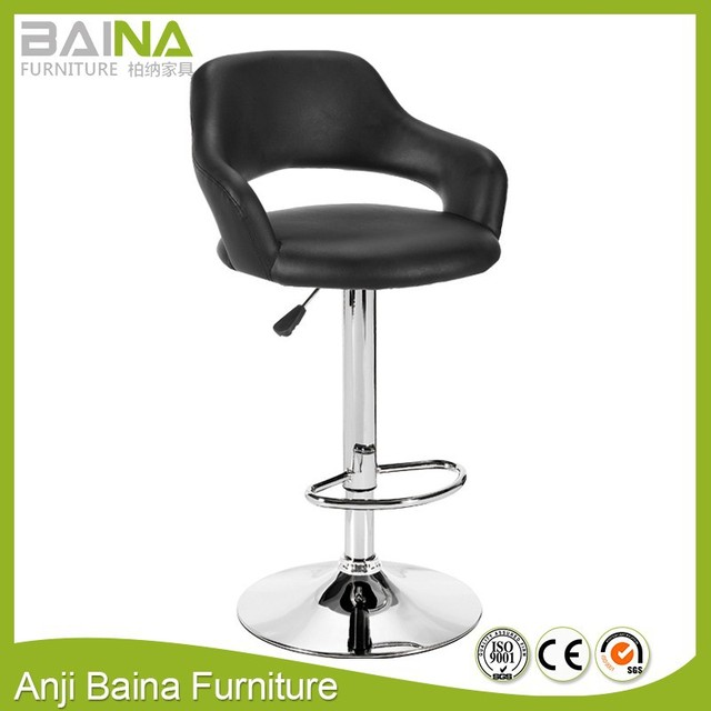 Height Adjustable Bar Stool Chair With Gas Spring